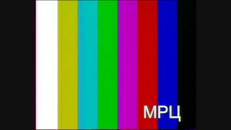 Конец эфира (Россия-1, 08.10.2018) Московская аналоговая версия