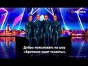 Гимнастки из Бурятии на шоу Британия имеет таланты