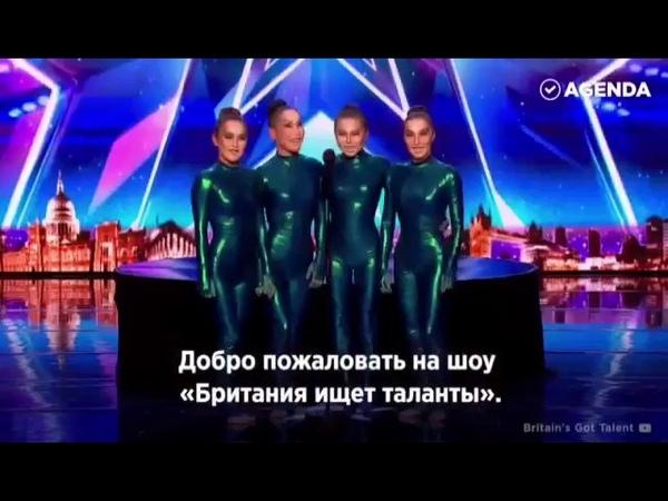 Гимнастки из Бурятии на шоу Британия имеет таланты'