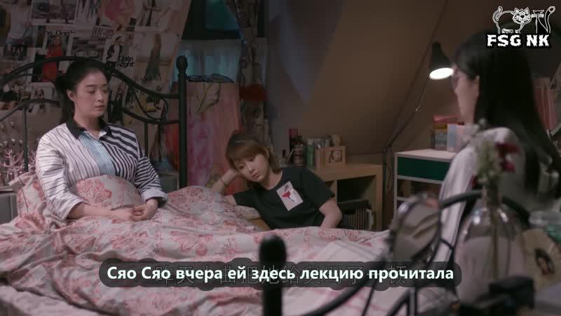 [FSG NK] Ода радости 2 сезон [1855]