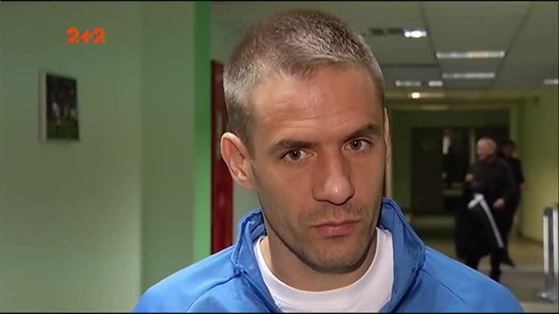 Марко Девич: Я сформувався в Україні як гравець, і хотів би завершити кар'єру саме тут