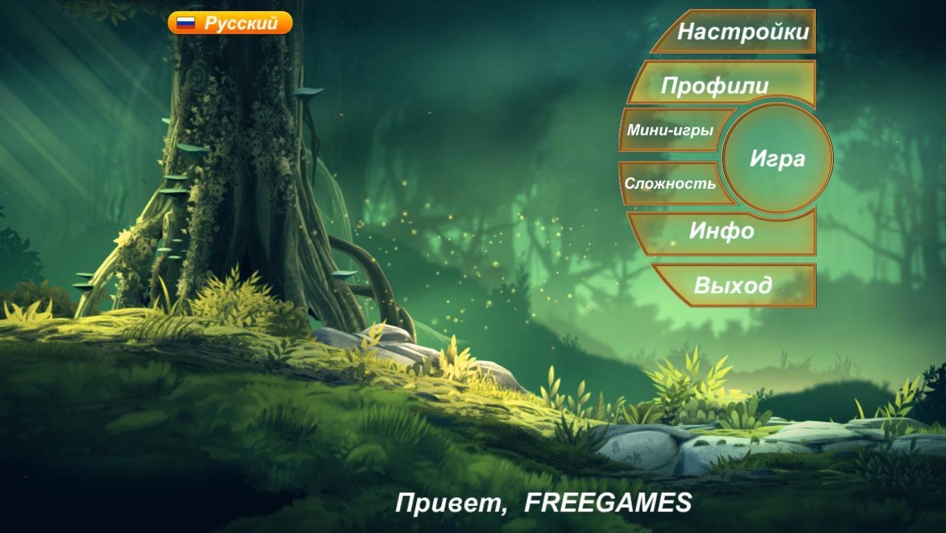 Наследие 3: Происхождение Острова Ведьмы | Legacy 3: Witch Island Origin (Rus)