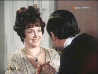 Свадьба Кречинского. (1974).