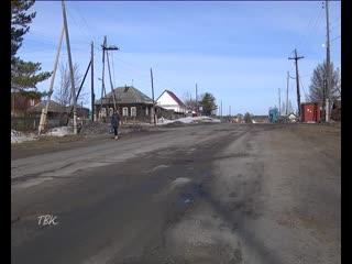 Предстоящим летом капитальный ремонт будет проведён на шести участках дорог Колпашевского района