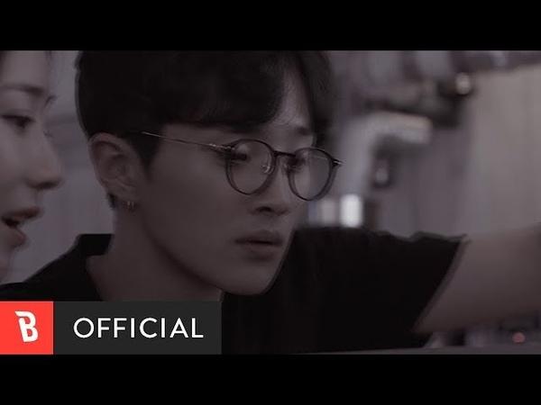 [M/V] Acourve(어쿠루브) - Lean On Me(내게 기대)