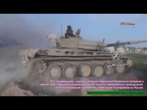 Battle For Aleppo FSARebels in Heavy Clashes Fighting Syria War 2018