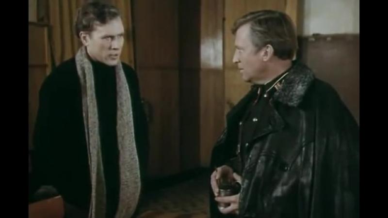Главный конструктор (1980) фильм