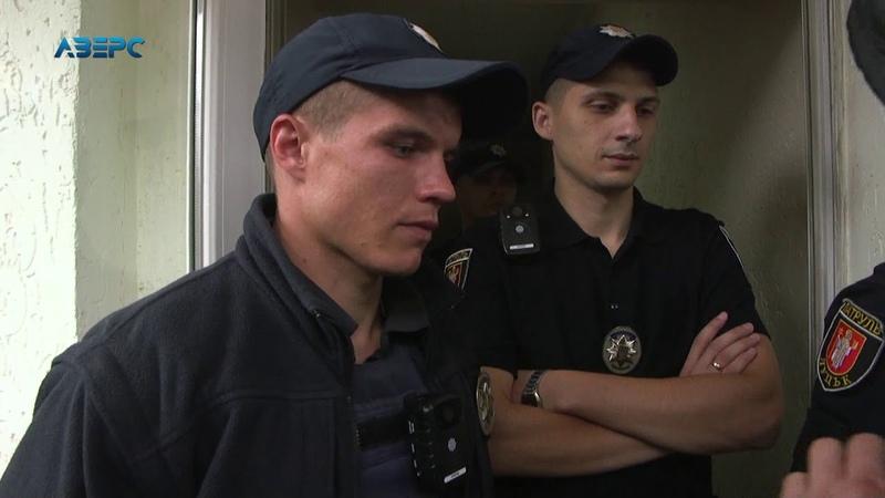Патрульну поліцію Волині заполонили громадські активісти організації Євросила