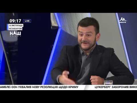 Опанасенко Уряд повинен відповідати за провал старту опалювального сезону НАШ 16 11 18