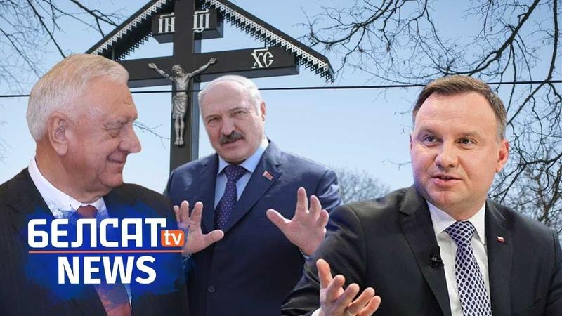 Мясніковіч пра візіт Лукашэнкі ў Польшчу   Мясникович про визит Лукашенко в Польшу