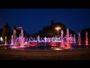 Анапа наш любимый город Танцующие фонтаны Музыка Abba