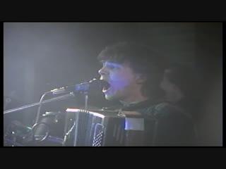 Ноль — Русский Rocknroll = Общежитие Студентов МГУ 1_05_1992