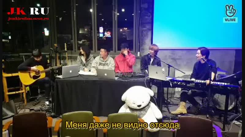 [RUSSUB]2019.01.30 Special Live with JG Crew