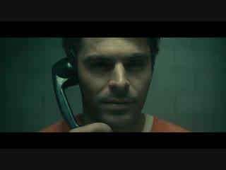 Красивый, плохой, злой / extremely wicked, shockingly evil and vile.трейлер (2019) [1080p]