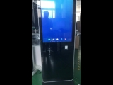 digital signage kiosk with scannerprinter