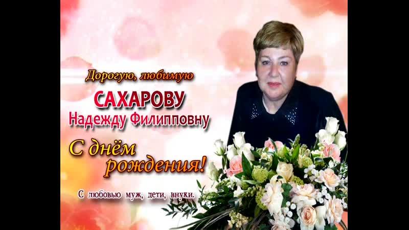 19 05 19 Сахарову