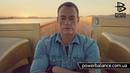Браслет Power Balance - Van Damme