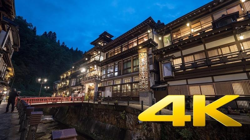 Ginzan Onsen - Yamagata - 銀山温泉 - 4K Ultra HD