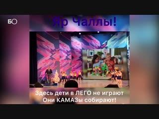Команда КВН Альметьевска перепела песню «хора Светлакова» про города Татарстана