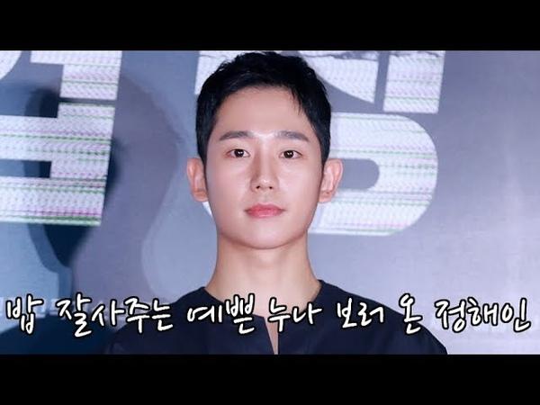 [S영상] '협상' VIP시사회 현장, '박신혜-윤아-이선빈-송윤아-정해인-박호산-엄51648