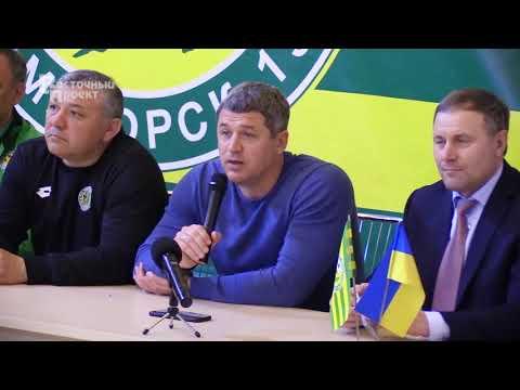 В Краматорске ФК Авангард презентовал новых игроков