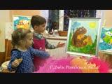Людочка и Вася пишут картину маслом папе на День Рождения!