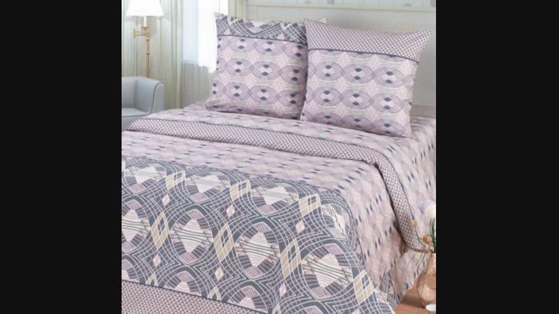 Комплект постельного белья Одеялкино
