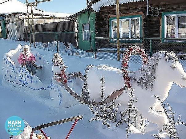 что бы снег просто так не лежал, нашли ему применение))) как вам