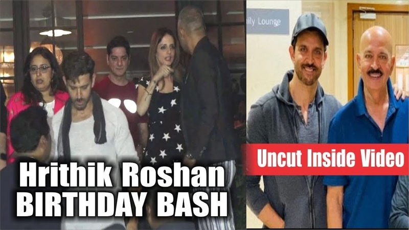 Hrithik Roshan's Birthday Party With Ex Wife Sussanne Khan | Sonali Bendre