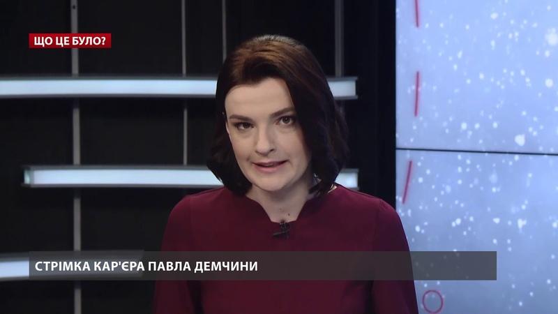 Журналіст пояснив, навіщо Порошенко роздає посади, Щ...