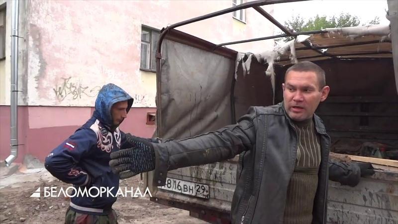 ТГК попросила РСО Д 📹 Северодвинск