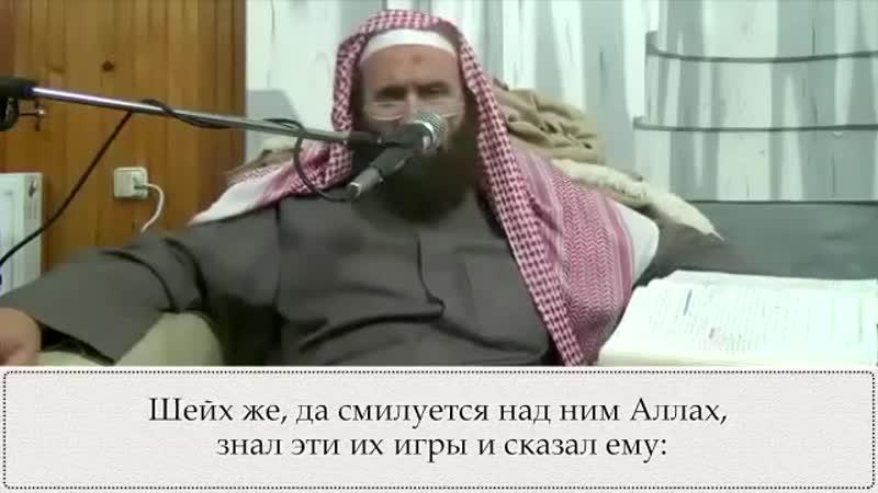 Шейх Уалид Сейф ан Наср хафизахуЛлах. Нужно говорить людям то, что они поймут! И об опасности сектантских фондов и методов!