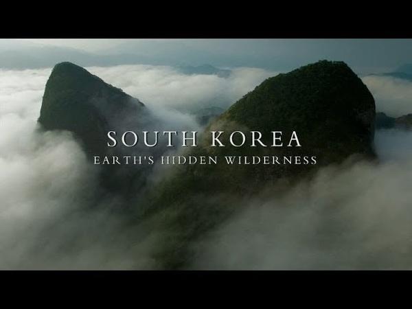 The Hidden Nature of Korea – BBC Documentary 2018 Advexon