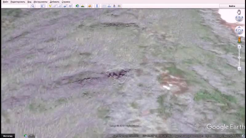 UFO fragments at Mount Dyatlova