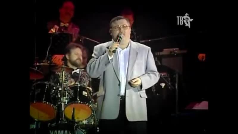 Михаил Круг Владимирский Централ Official Video 2000