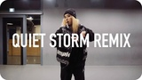 Quiet Storm (Remix) - Mobb Deep ft. Lil' Kim Isabelle Choreography