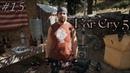 Тайники Выживальщика и Отмороженный Хёрк「Far Cry 5 」 15