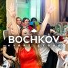 BOCHKOV event group