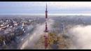 Нижний Новгород. Самые красивые моменты 2018 года, снятые на квадрокоптер. НеЗемныеФотографии