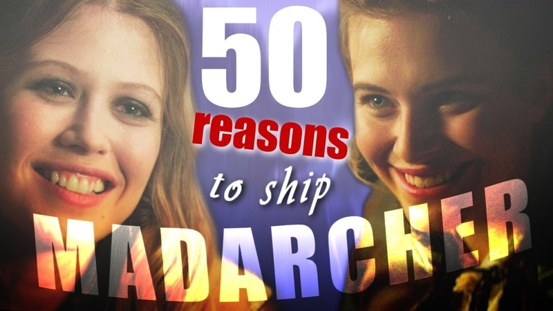 50 Reasons to ship MADARCHER Part 1
