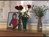В Дивногорске прошли похороны утонувшей молодой учительницы