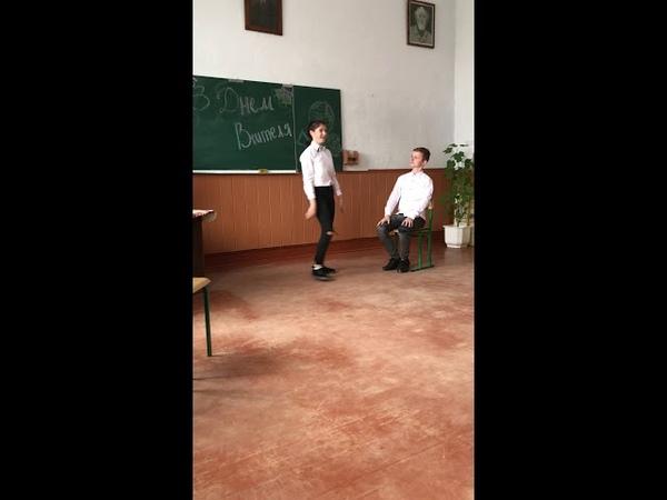 «Екзамен з фізики» учні 9 класу