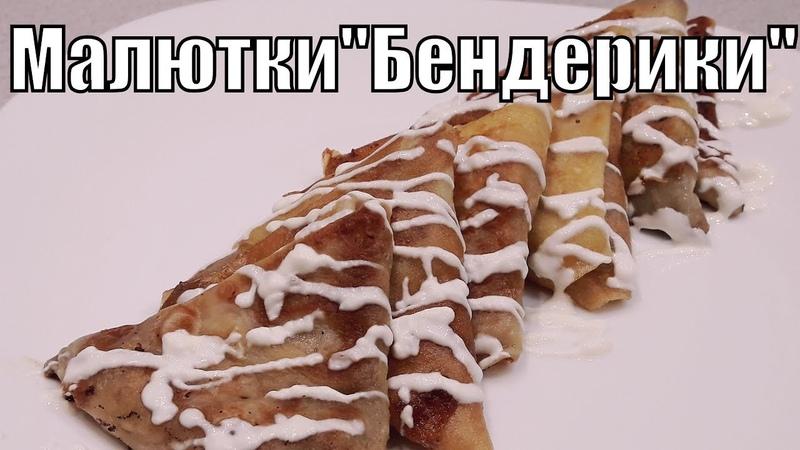 От этих малюток никто не сможет оторваться!Mini pancakes!