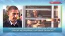 По поручению Владимира Слепцова в городе сносят незаконные торговые объекты