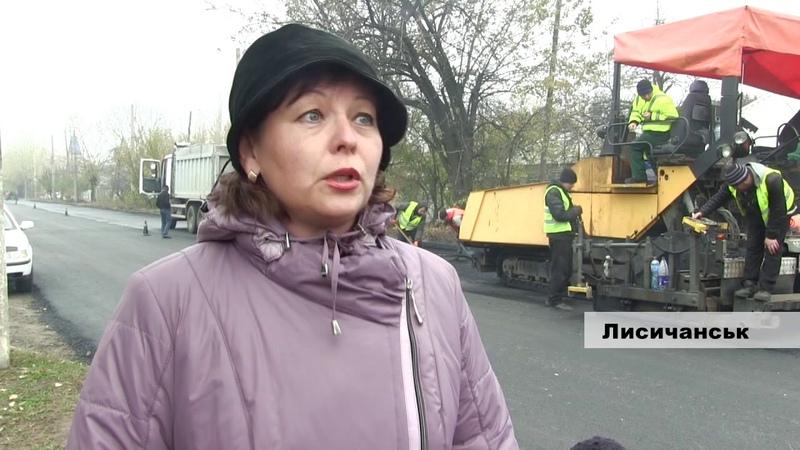 Продовжується ремонт дороги по вулиці Карла Маркса у Лисичанську