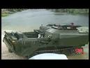 Yüzen Dozer - FNSS (Amfibi Zırhlı Muharebe İstihkam İş Makinesi (AZMİM))