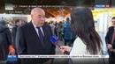 Новости на Россия 24 В Риге открылась двадцатая книжная выставка