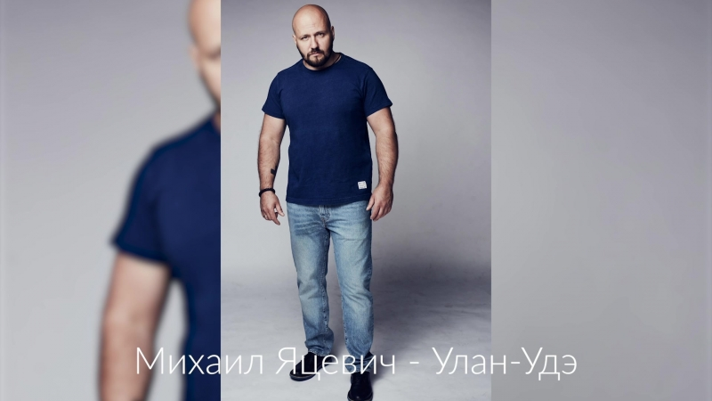 03_Улан-удэ.mp4