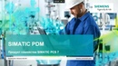 Вебинар Сименс Simatic PDM Simatic PCS7 Maintenance Station и Valve Monitoring Application