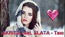 Очень красивая песня Вы только послушайте AKRITIS feat SLATA - Таю
